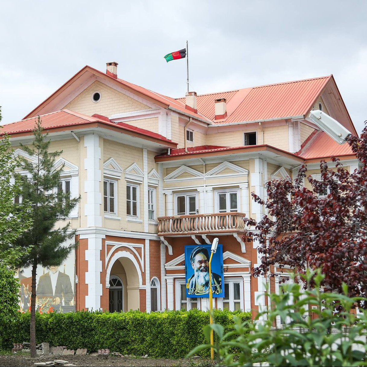 Office of Second Voice President of Islamic republic of Afghanistan